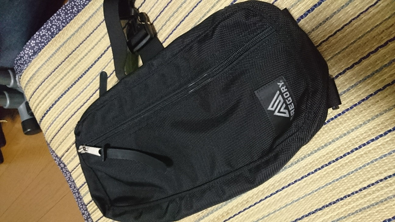 f:id:thebackpack:20170704060706j:image