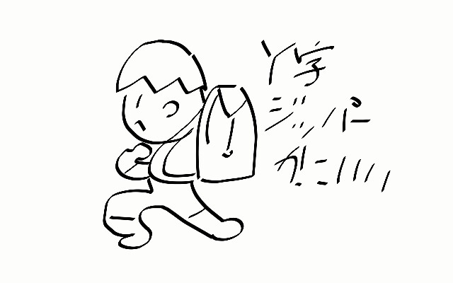 f:id:thebackpack:20170803003532j:image