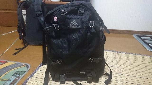 f:id:thebackpack:20170903223718j:image
