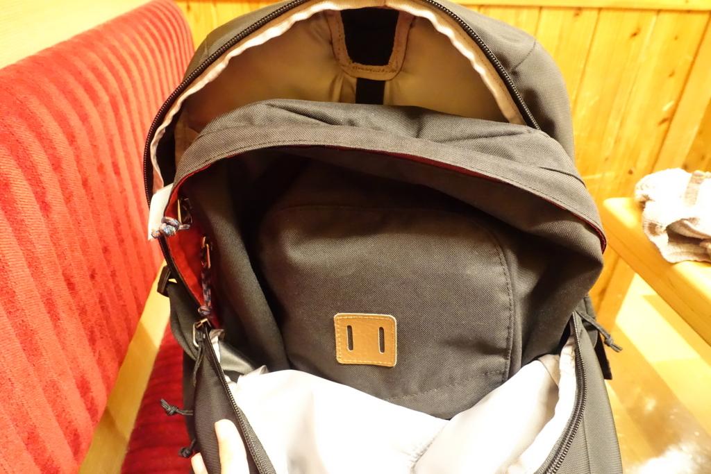 f:id:thebackpack:20180710190840j:plain