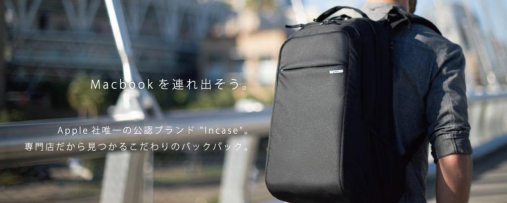 f:id:thebackpack:20180902131843p:plain