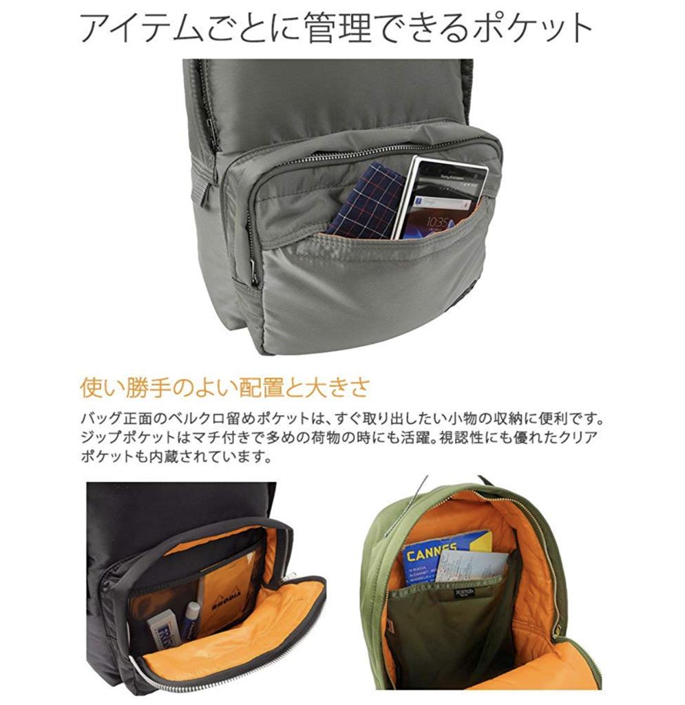 f:id:thebackpack:20180902133023p:plain