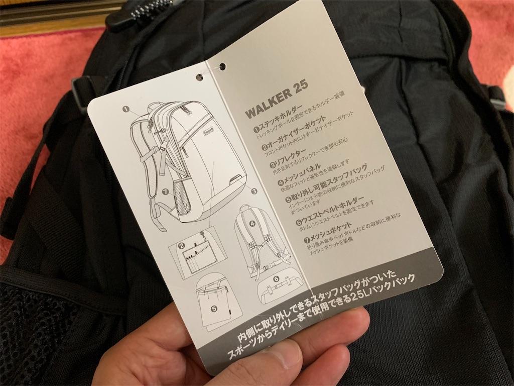 f:id:thebackpack:20181217134959j:image