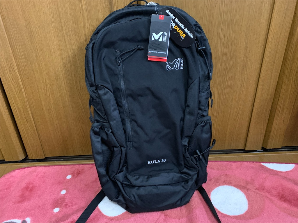 f:id:thebackpack:20181218102741j:image