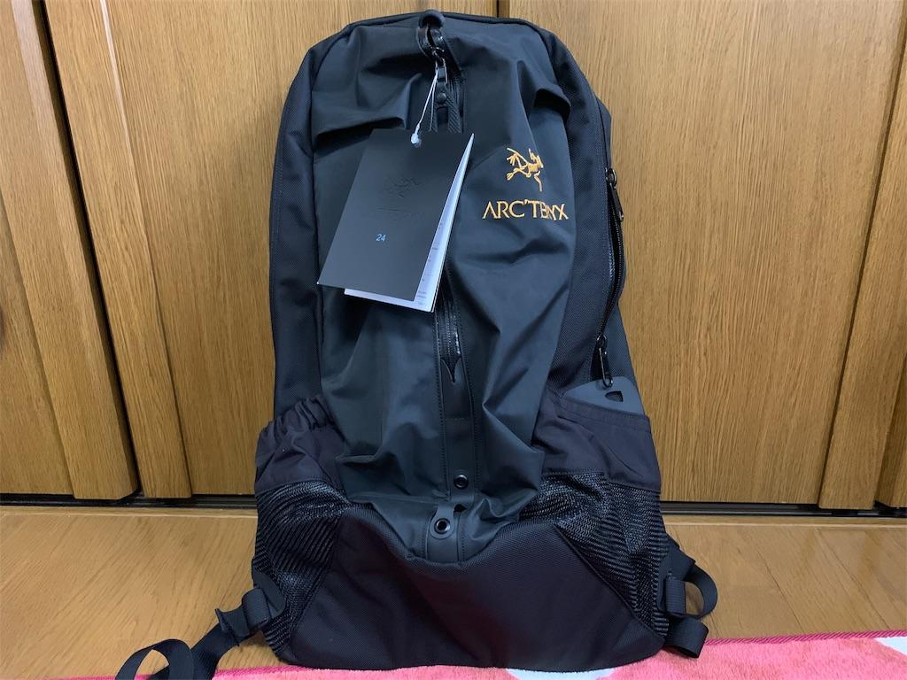 f:id:thebackpack:20181218161338j:image