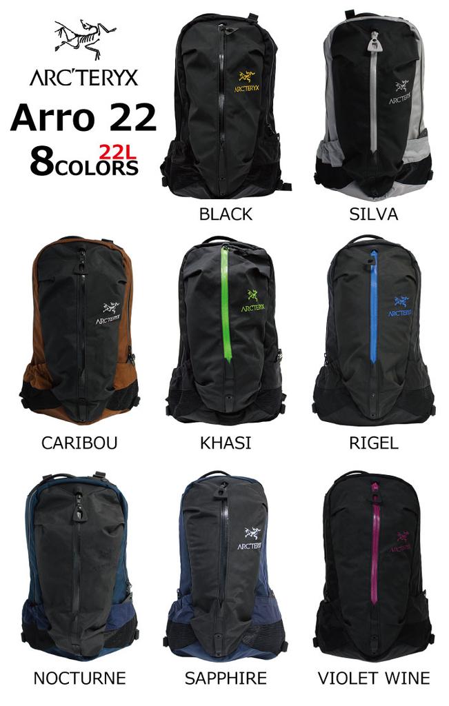 f:id:thebackpack:20181224214643j:plain