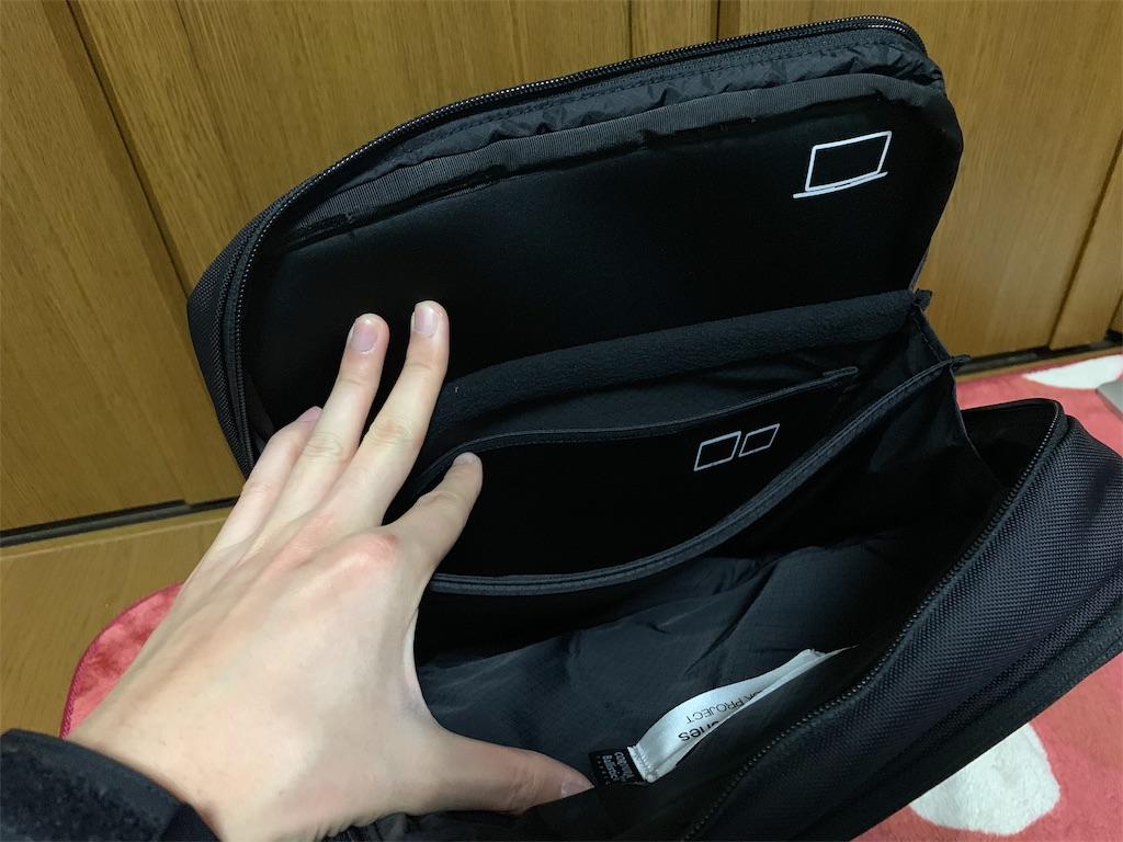 f:id:thebackpack:20181226115048j:image