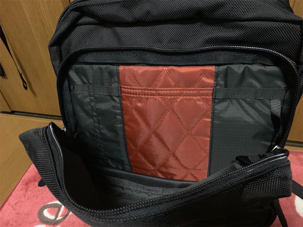 f:id:thebackpack:20181229100805j:image