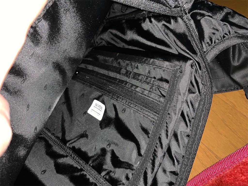 f:id:thebackpack:20190103161507j:image