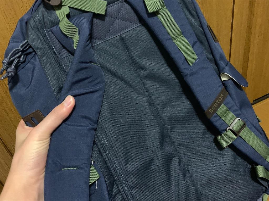 f:id:thebackpack:20190107054230j:image