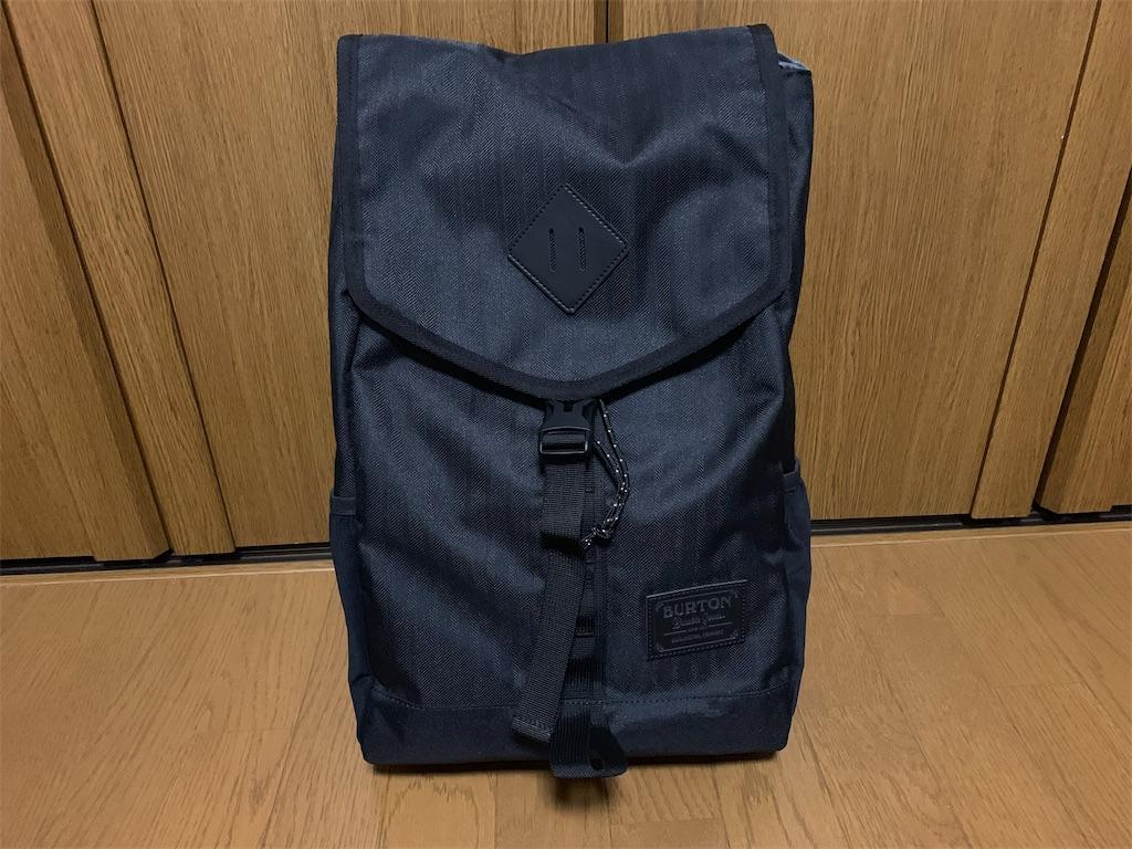 f:id:thebackpack:20190107054534j:image