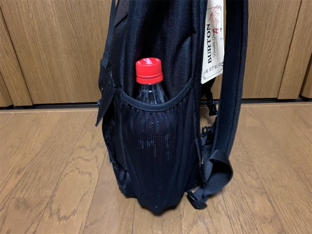 f:id:thebackpack:20190108055016j:image