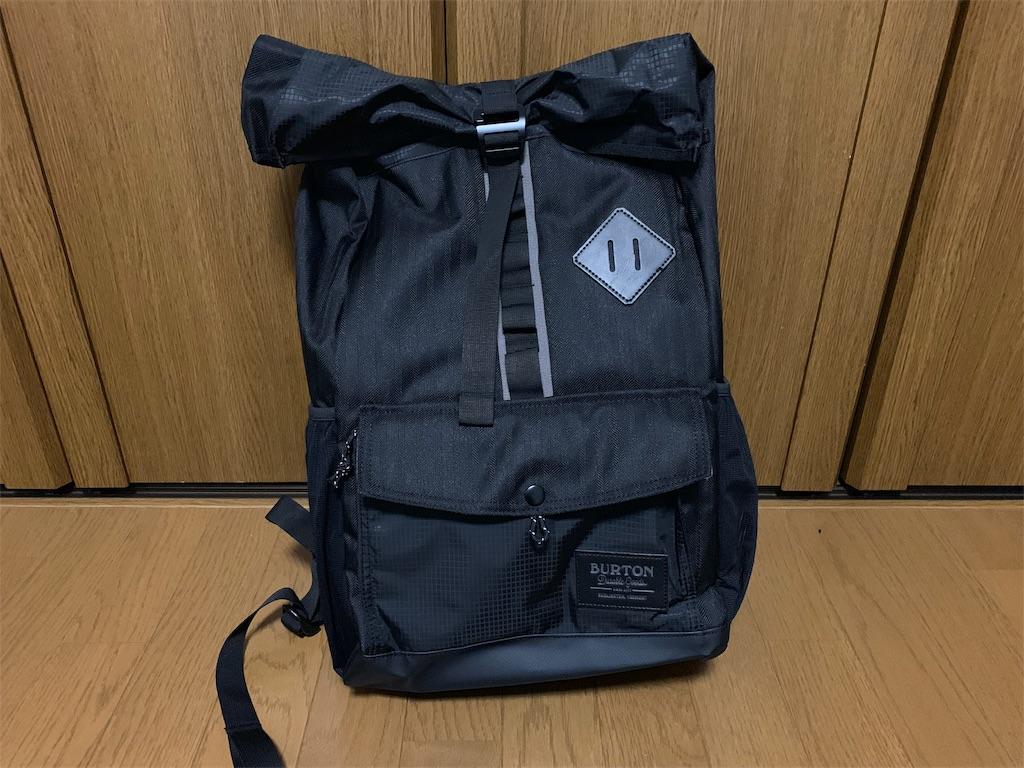 f:id:thebackpack:20190108055040j:image