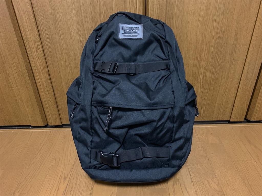 f:id:thebackpack:20190110222010j:image