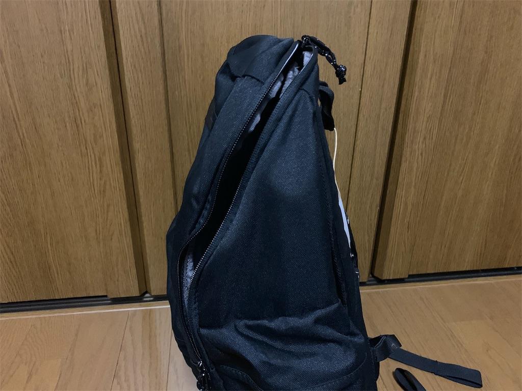 f:id:thebackpack:20190110222055j:image