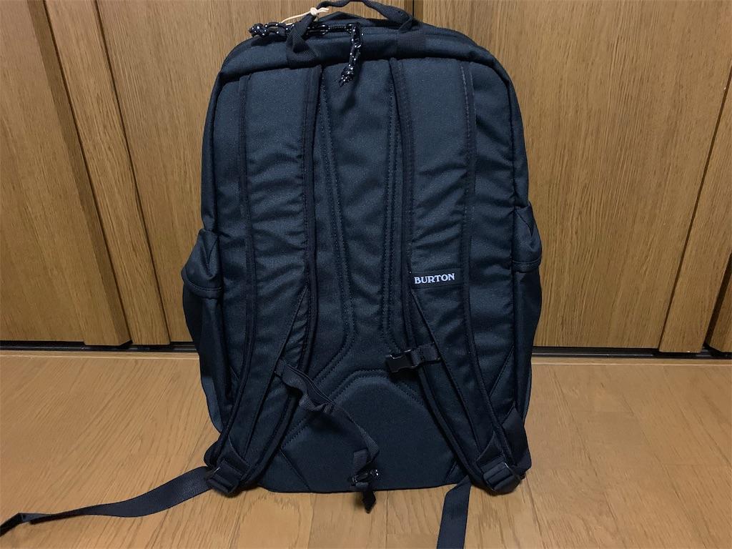 f:id:thebackpack:20190110222058j:image