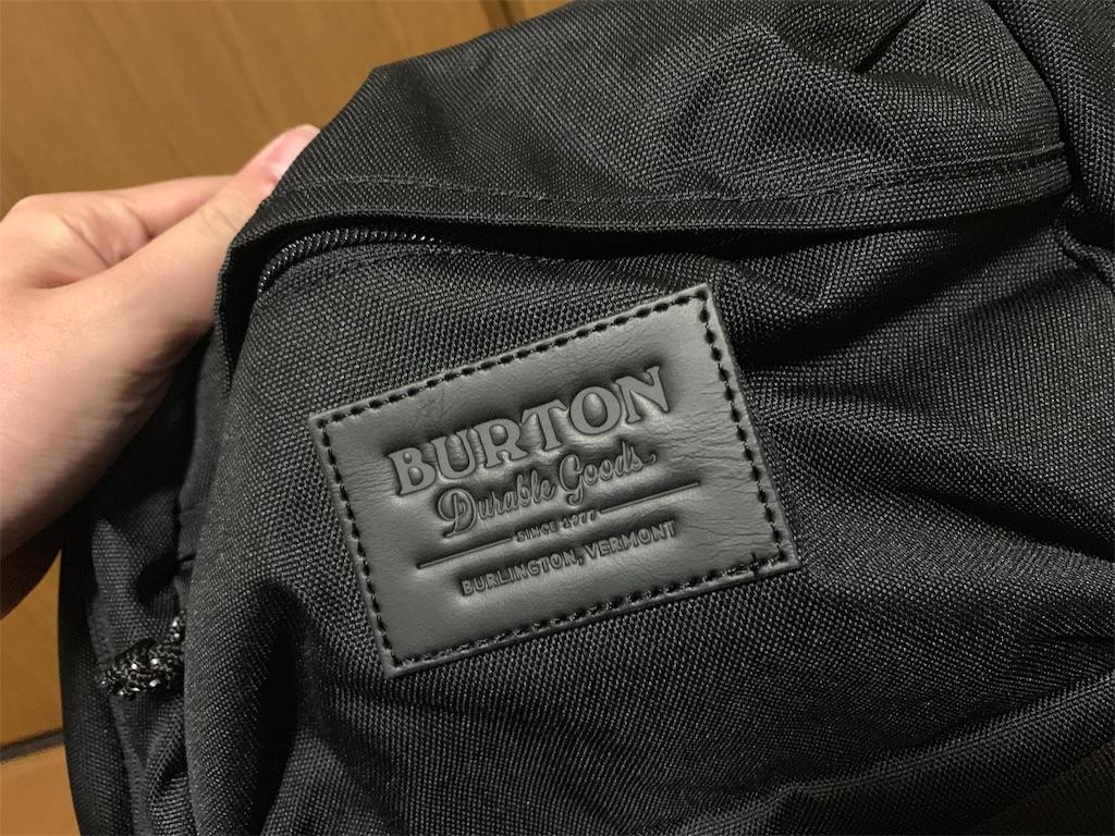 f:id:thebackpack:20190110222141j:image