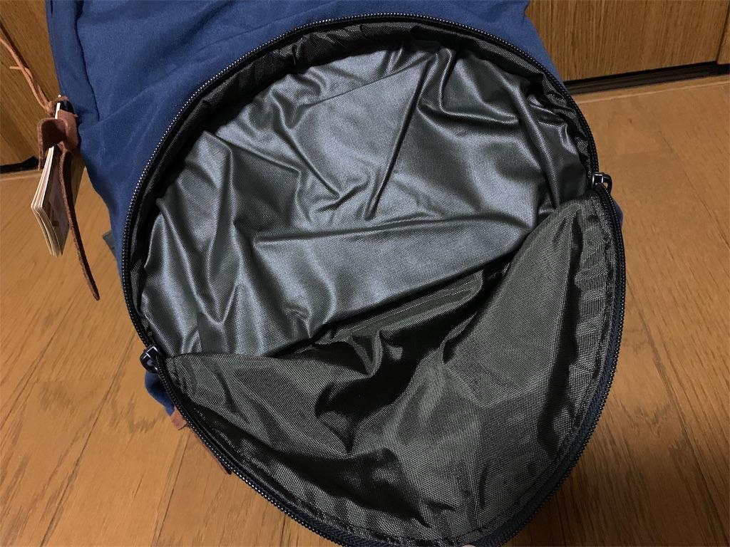 f:id:thebackpack:20190116222903j:image