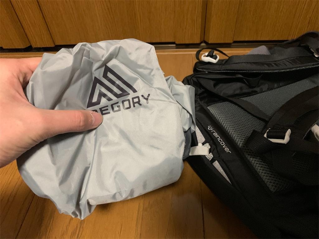 f:id:thebackpack:20190116223617j:image