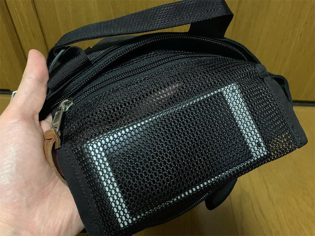 f:id:thebackpack:20190116223854j:image