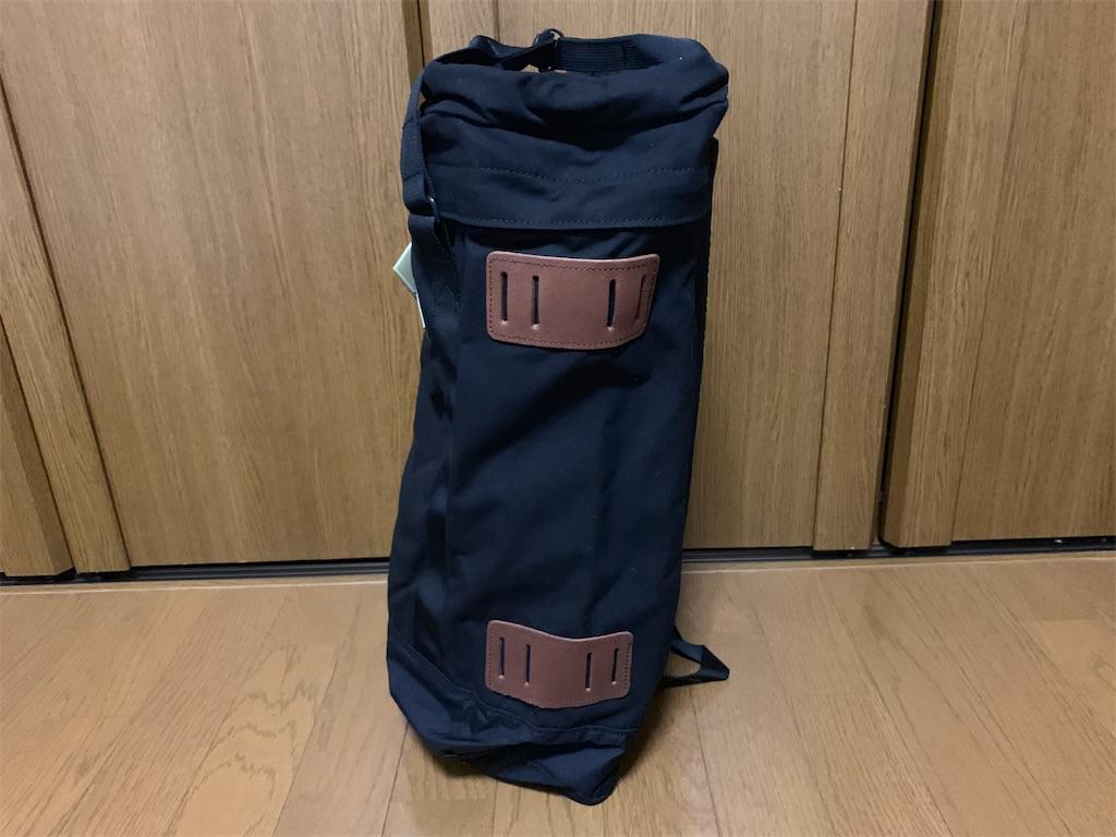 f:id:thebackpack:20190116224328j:image