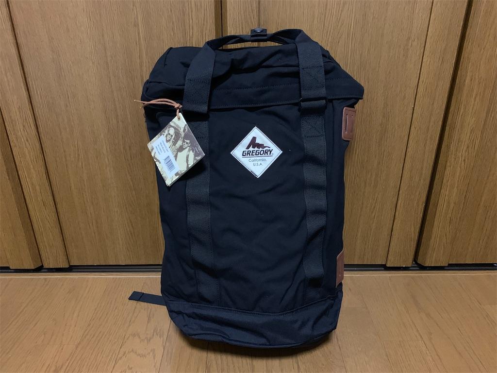 f:id:thebackpack:20190116224340j:image
