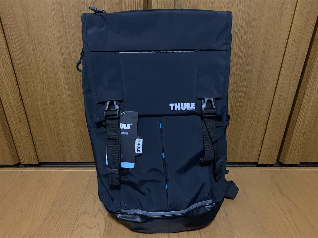 f:id:thebackpack:20190123194455j:image