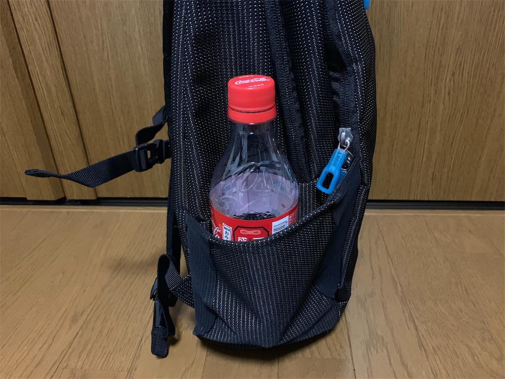 f:id:thebackpack:20190123195002j:image