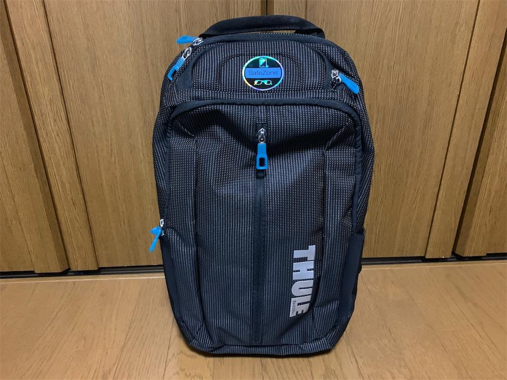 f:id:thebackpack:20190123195020j:image