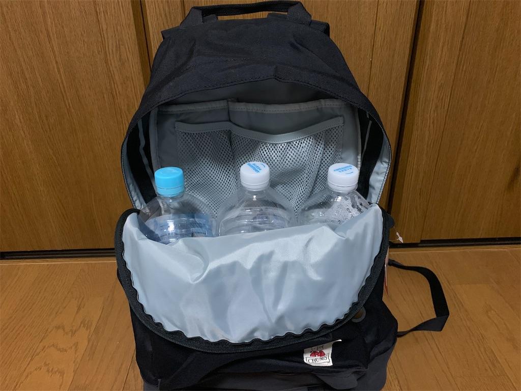 f:id:thebackpack:20190123195301j:image
