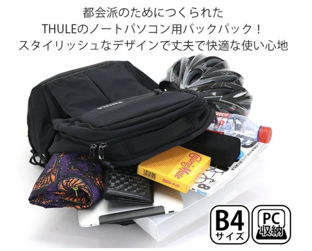 f:id:thebackpack:20190131183055p:plain