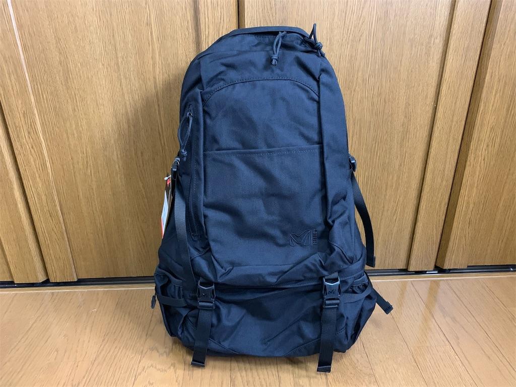 f:id:thebackpack:20190210115441j:image