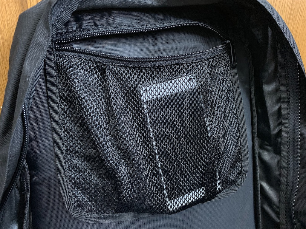 f:id:thebackpack:20190210115449j:image