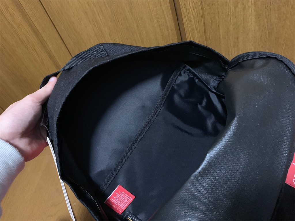 f:id:thebackpack:20190210120845j:image