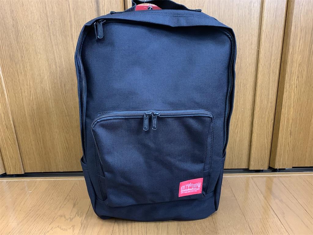 f:id:thebackpack:20190210122357j:image