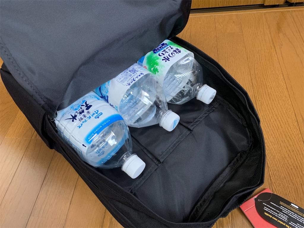 f:id:thebackpack:20190210122420j:image