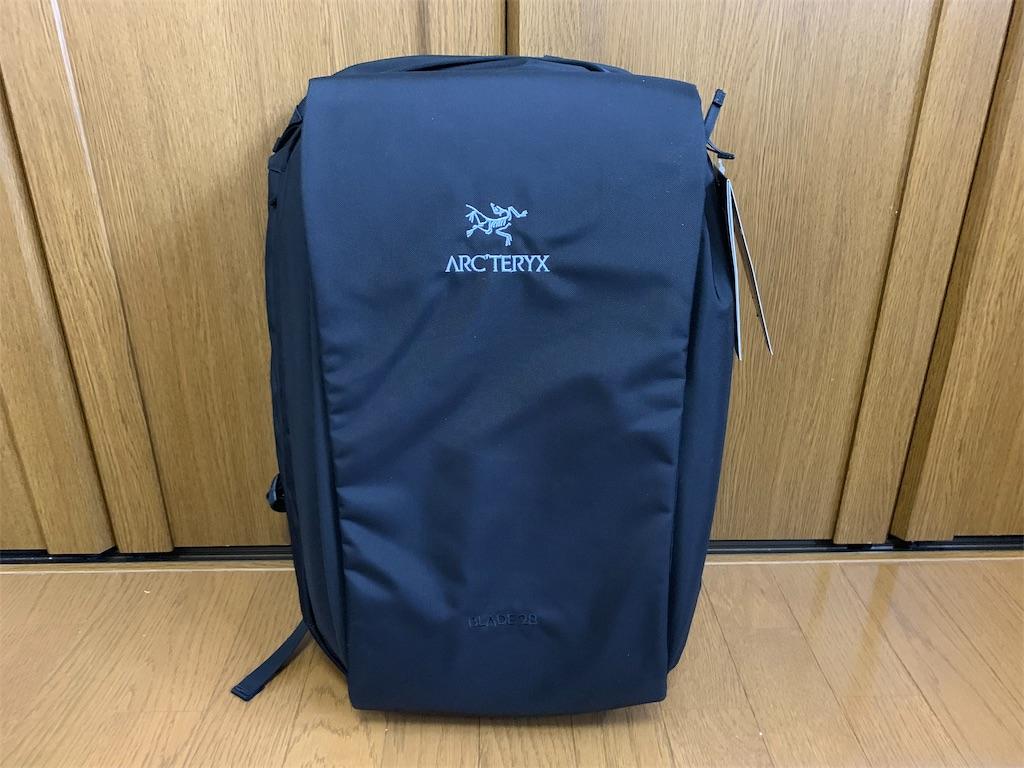 f:id:thebackpack:20190210135442j:image