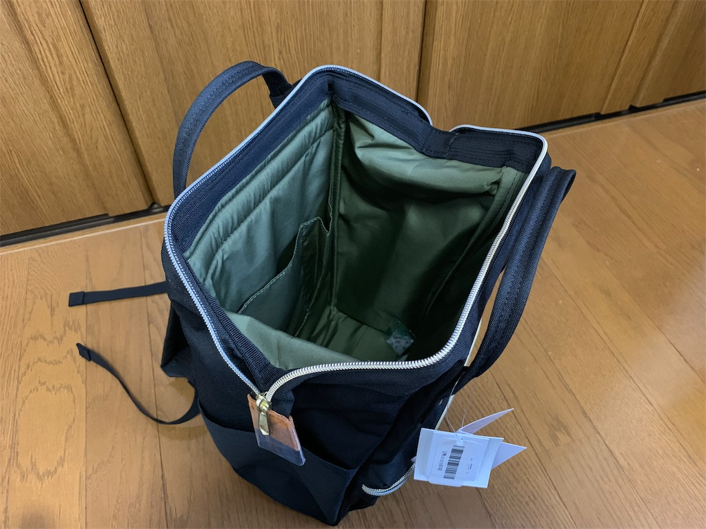 f:id:thebackpack:20190210155057j:image