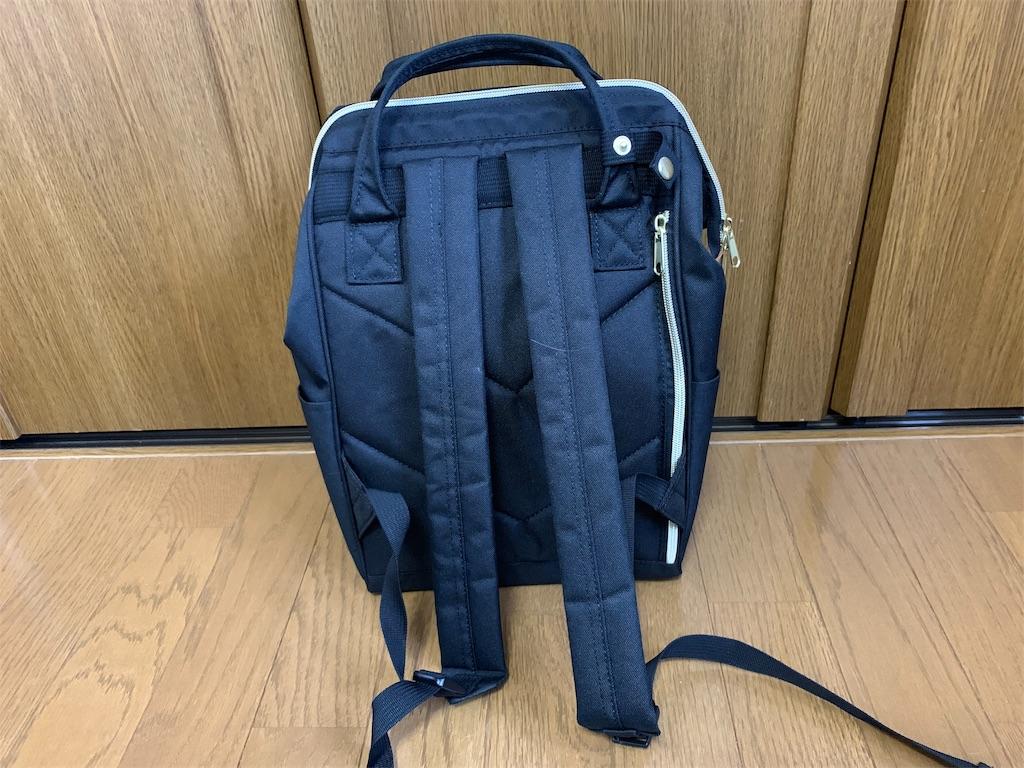 f:id:thebackpack:20190210155123j:image