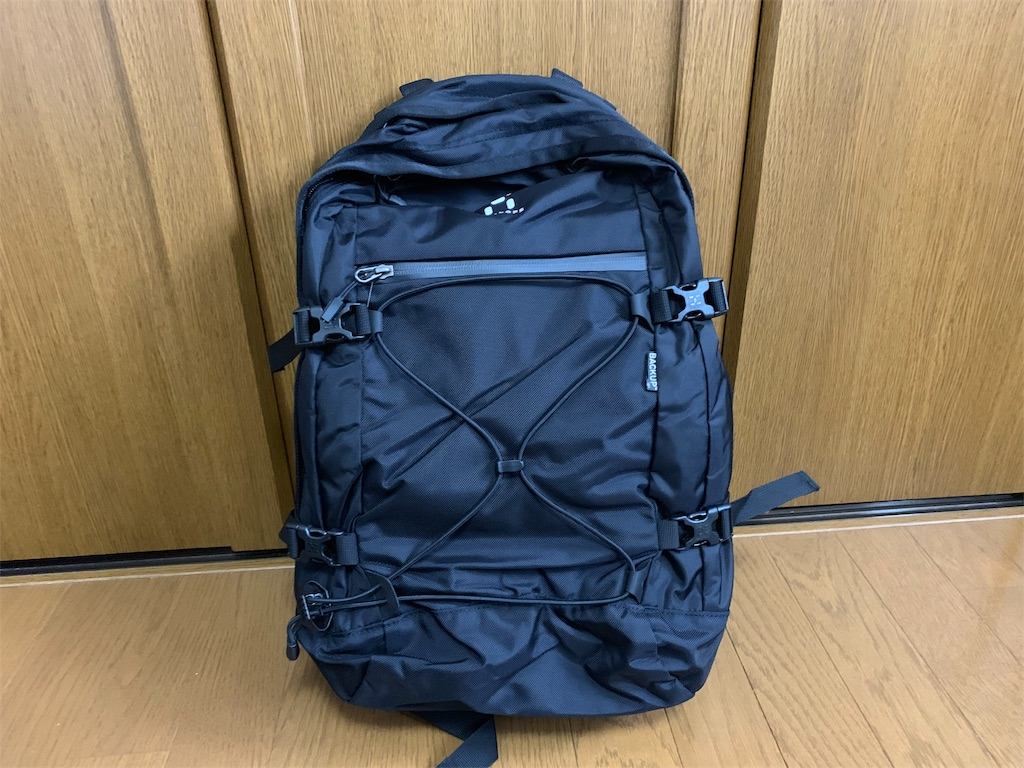 f:id:thebackpack:20190223093520j:image