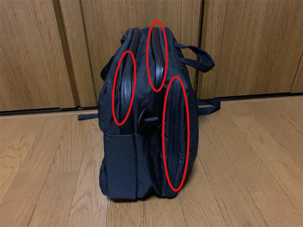 f:id:thebackpack:20190313195810j:image