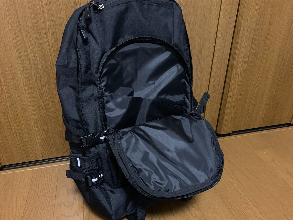 f:id:thebackpack:20190313222816j:image