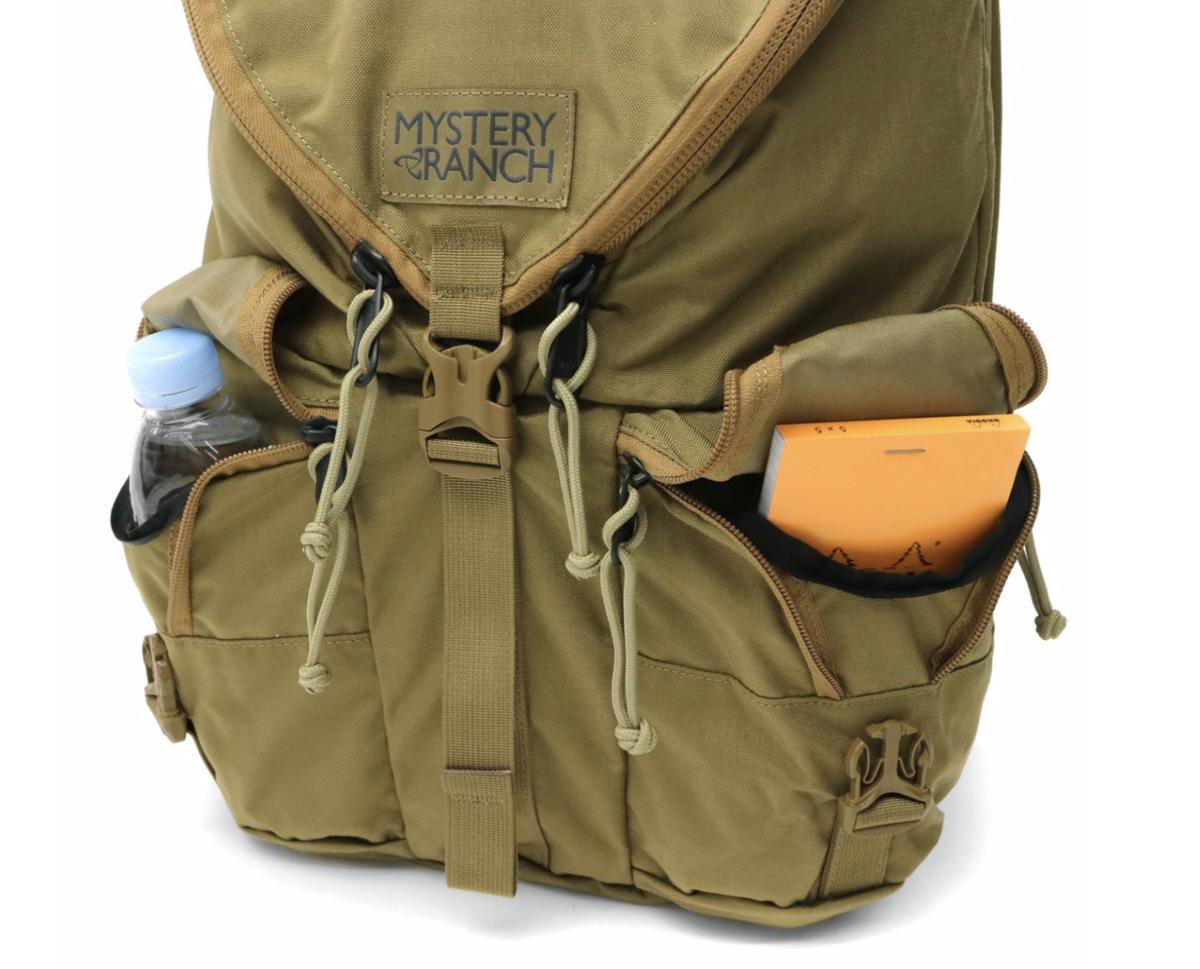 f:id:thebackpack:20190313223652p:plain