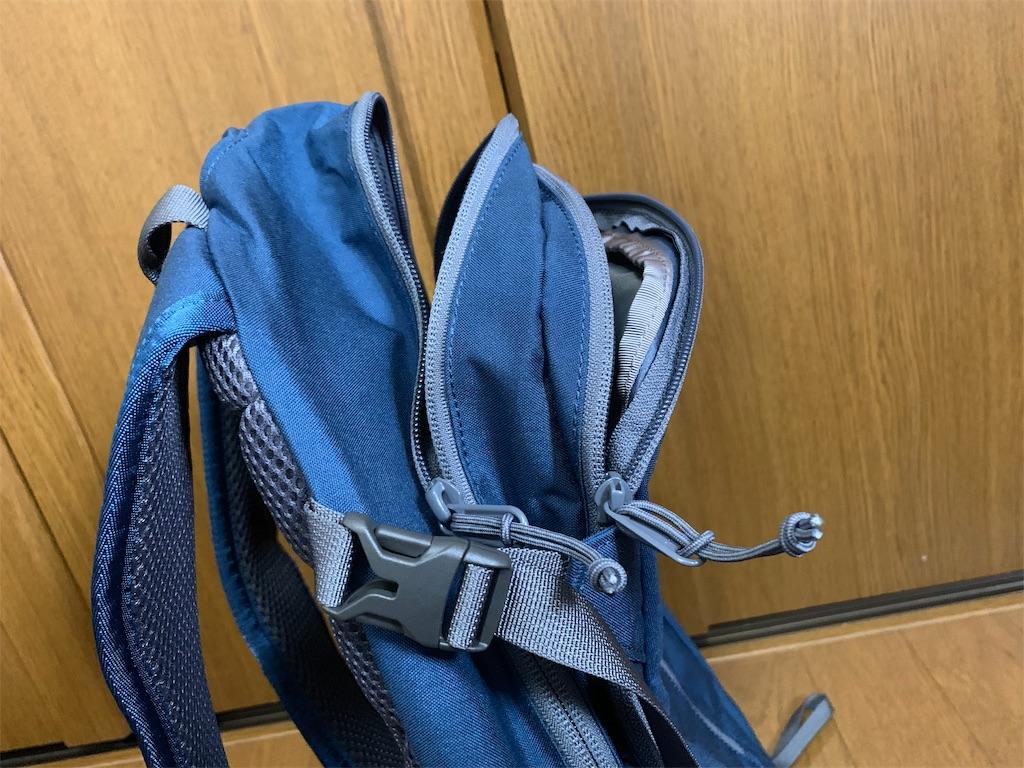 f:id:thebackpack:20190330193044j:image