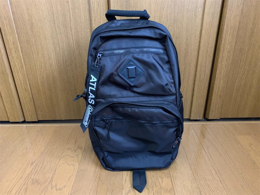 f:id:thebackpack:20190416191626j:image