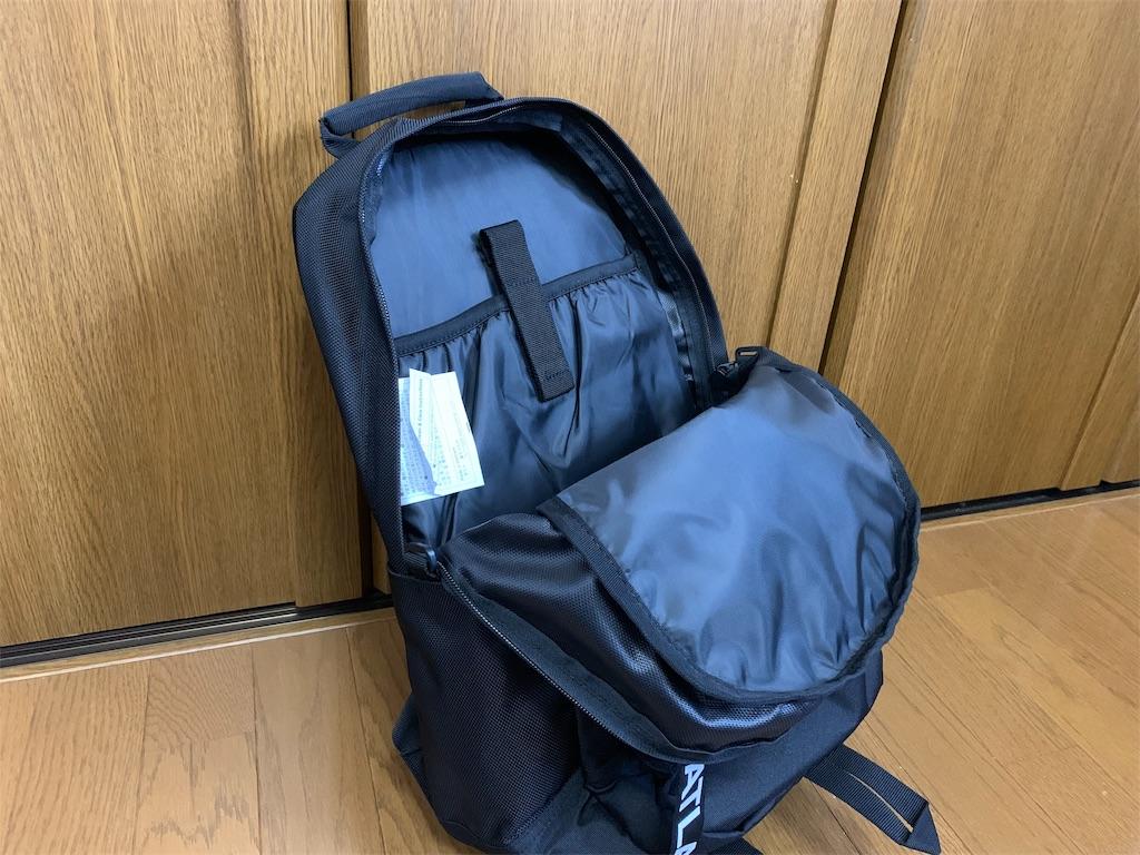 f:id:thebackpack:20190416191734j:image