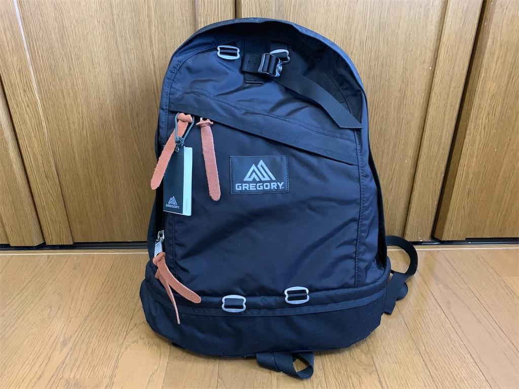 f:id:thebackpack:20190420143326j:image