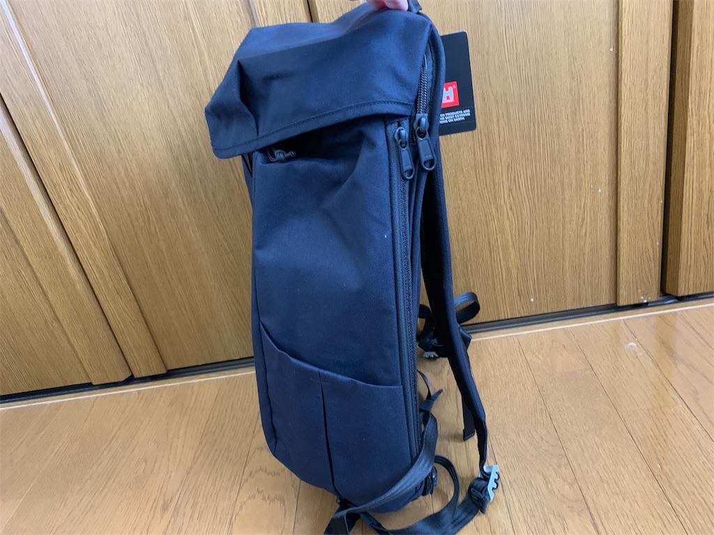 f:id:thebackpack:20190420155145j:image