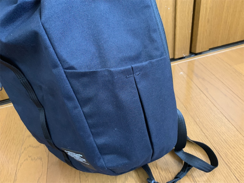 f:id:thebackpack:20190420155210j:image