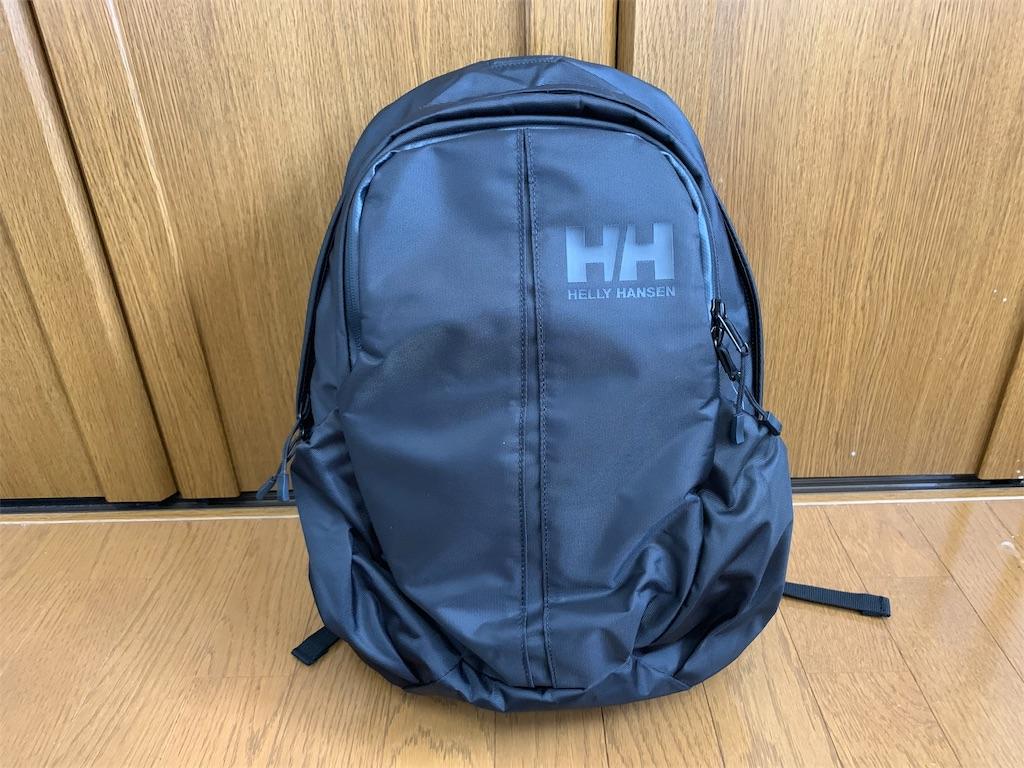 f:id:thebackpack:20190420161536j:image